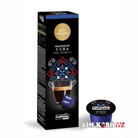 Капсульный кофе Caffitaly Coffee Cuba (8г)