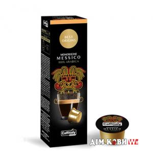 Капсульный кофе Caffitaly Coffee Messico (8г)