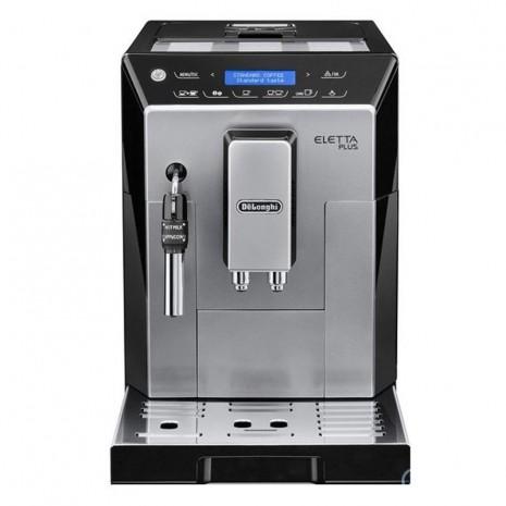 Кофемашина De`Longhi ECAM 44.624.S Eletta Plus + пачка кофе Blasercafe в подарок!